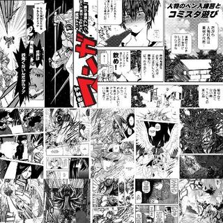 Papel De Parede Adesivo Anime Mangá 0,58m X 2,50m
