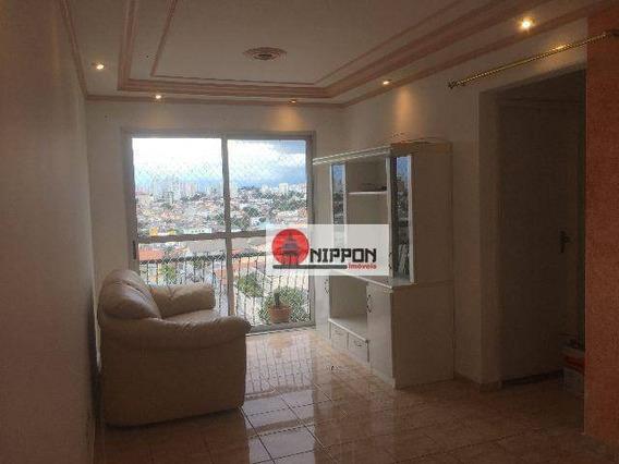 Apartamento Com 2 Dormitórios Para Alugar, 54 M² Por R$ 1.050,00/mês - Macedo - Guarulhos/sp - Ap0646
