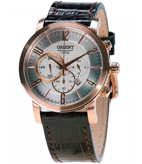 Relógio Orient Mrscc008 Masculino Dourado Visor Prata