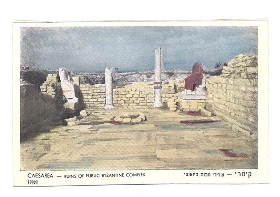 Antigua Postal Cesarea Israel Ruinas Complejo Bizantino 542