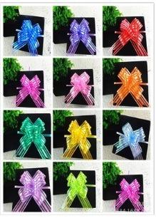 Cintas Regalo Organza Colores 10 X