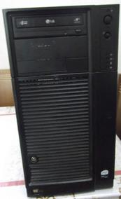 Servidor Intel S5000vsa - Usado Funcionando