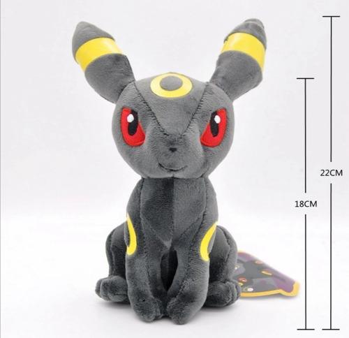Imagen 1 de 1 de Peluche Umbreon Pokemon 22 Cm Combina + Envio Gratis