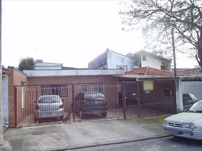Casa Residencial , Itaim Paulista , São Paulo