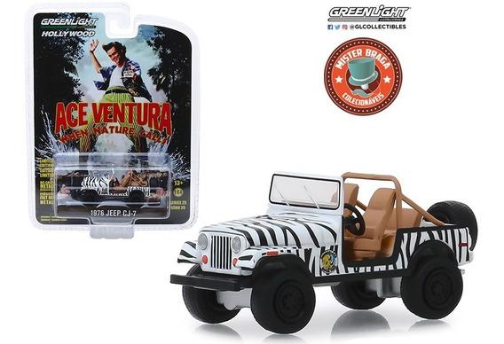 Jeep Cj-7 1976 Ace Ventura Hollywood S25 Greenlight 1/64