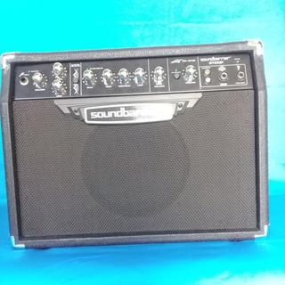 Amplificador Guitarra Eléctrica Soundbarrier 25w