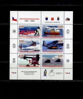 Sellos Postales De Chile. Año Polar Inter. Explor. Antártica