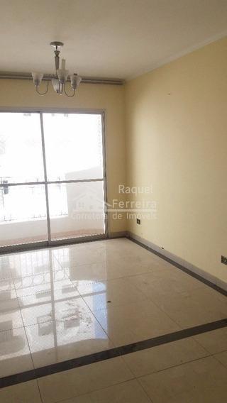 Apartamento - Jardim Marajoara - Ref: 775 - L-775