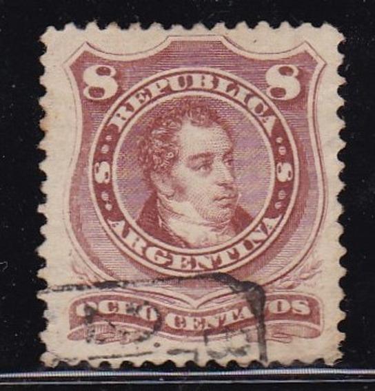Argentina 1877 / 78 Proceres Nacionales Sello Mello Nº 38 B