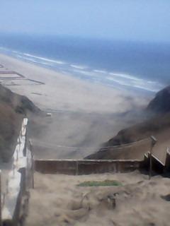 Traspaso Parte De Mi Terreno 90m. En Puerto Pachacutec