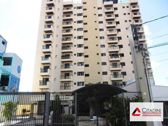 Ed. Santa Maria, Centro - Apartamento À Venda - Ap - Ap1840