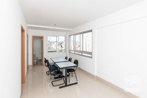 Imagem 1 de 15 de Apartamento À Venda No Grajaú - Código 218591 - 218591