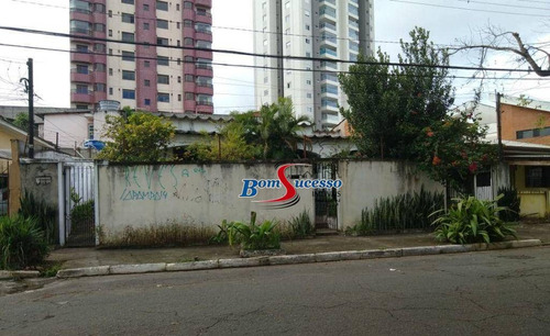 Imagem 1 de 6 de Terreno À Venda, 720 M² Por R$ 2.160.000 - Vila Formosa - São Paulo/sp - Te0494
