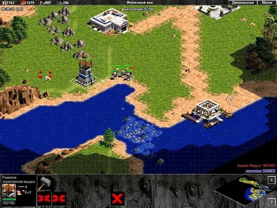 Jogo Age Of Empires Para Pc - Mídia Digtal