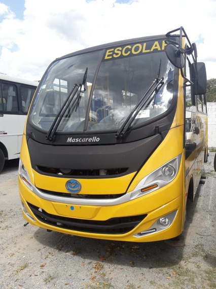 Ônibus Escolar Acessível 0 Km 2018