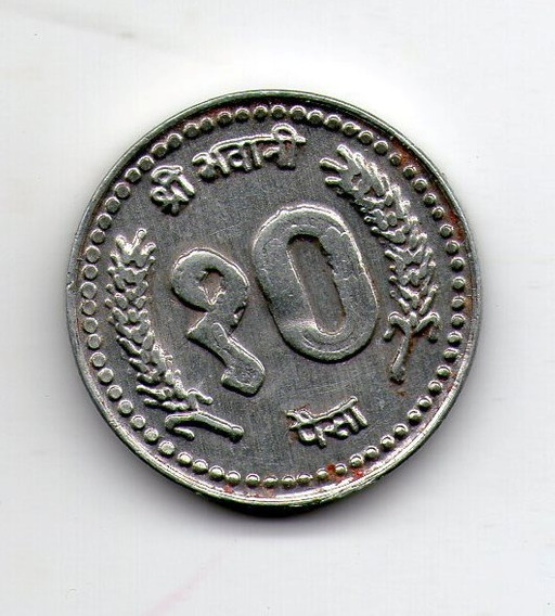 Nepal Moneda 10 Paisa 1997 Km#1014.3 - Argentvs