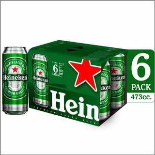 Heineken 473cc (x6) - Envió Gratis - Licorerialaguayra