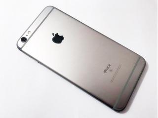 iPhone 6s Plus 64gb Orig C/ Marcas De Uso Não Funciona Chip