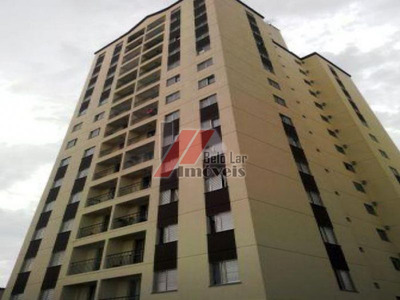 Apartamento Aricanduva - 2435