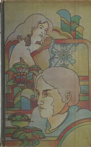 Livro Quarup Antônio Callado 1ª Edição 1973 Circulo Do Livro