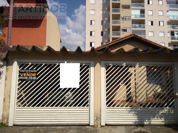 Casa Para Venda, 3 Dormitórios, Morumbi - São Paulo - 2744