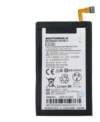 Bateria Repuesto Motorola Moto G