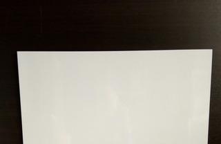 Ceramica Pared Massima Cristal 32,5x66,5 1ra Cal Elizabeth