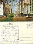 Cartao Postal - Vista Parcial Do Centro - Londrina - Parana