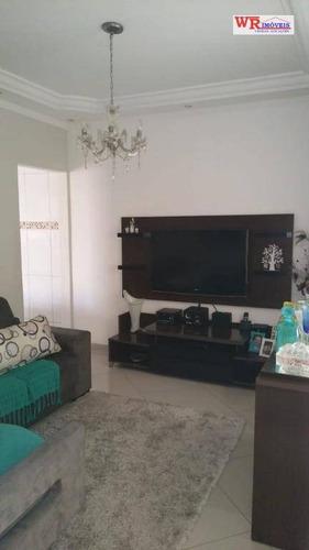 Imagem 1 de 28 de Casa À Venda, 136 M² Por R$ 615.000,00 - Conjunto Residencial Brasília - São Bernardo Do Campo/sp - Ca0336
