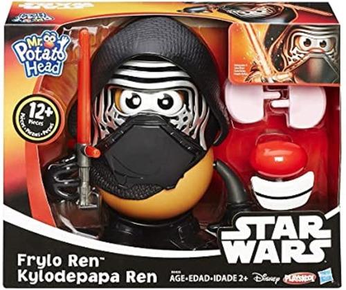 Cara De Papa Versión Star Wars Exclusivo