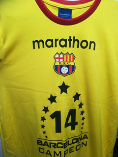 Marathon Sport Camisetas - Mercado Libre Ecuador