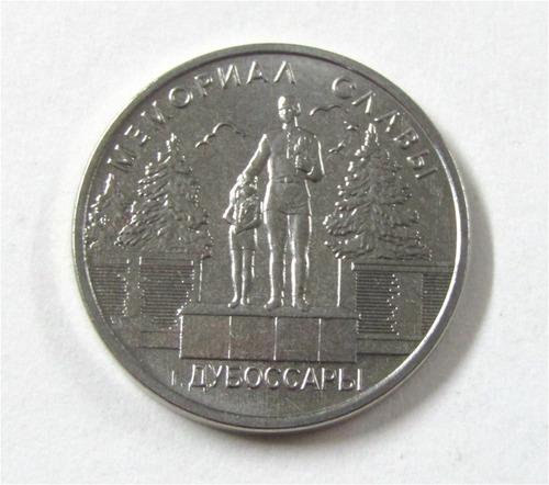 Moneda De Transnistria 2019 1 Rublo Monumento Dubossary