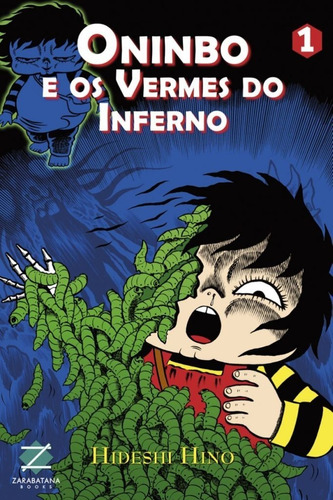 Oninbo E Os Vermes Do Inferno 1