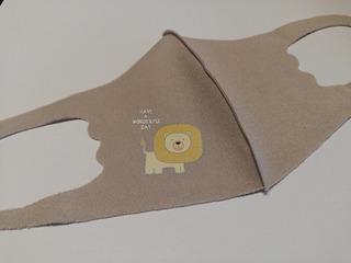 Mascarillas Para Niños Y Niñas! Beich / Diseños / Lavables