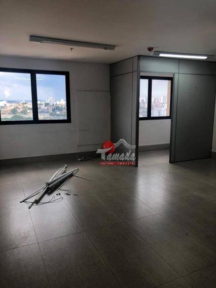 Sala À Venda E Locação, 32 M² Por R$ 380.000 - Penha De França - São Paulo/sp - Sa0078