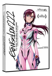 Dvd - Evangelion 2.22