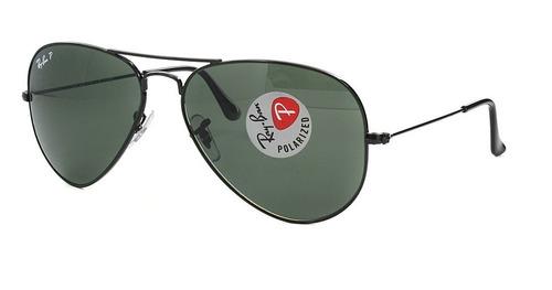 6f5def49d0 Solo en Anteojos de Sol. Ordenar · Galería · Filtrar · Promo Gafas Ray Ban  2x1 Aviador Polarizado Originales Italia