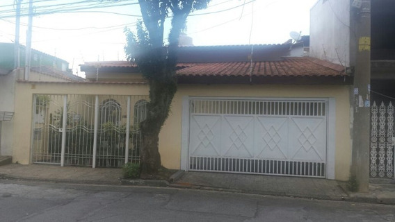 Casa - V1071 - 32496070