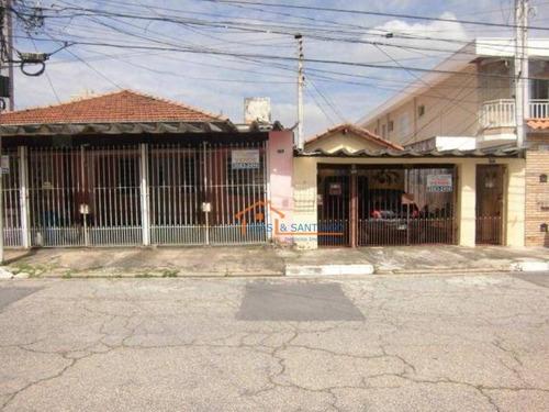 Terreno Comercial À Venda, Vila Gumercindo, São Paulo - . - Te0041