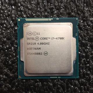 Procesador Intel Core I7 4790k - Usado