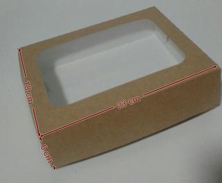 Caja Para 1/2k De Masas En Kraft Y Con Visor