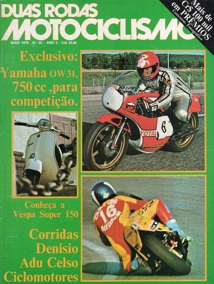 2r.035 Mai78- Brandani Yamaha Rs125 Vespa150 Sidecar Ciclomo