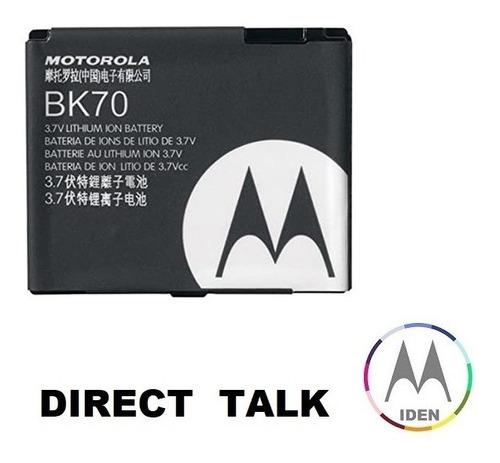 Bateria Motorola Bk 70 ((( Nueva ))) Radioi335 / I465 Y Otro
