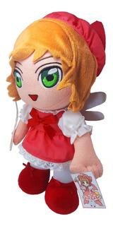 Peluche Cardcaptor Sakura Juguete Baculo Alas Gigante 36cm