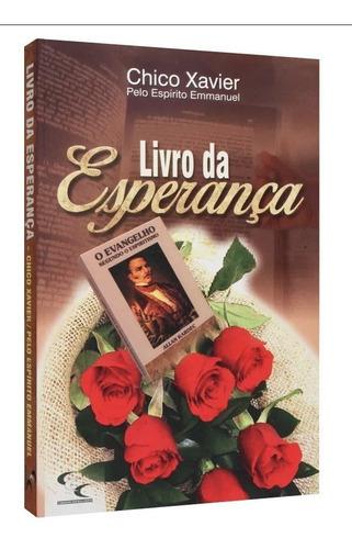 Imagem 1 de 2 de Livro Da Esperança Com Capa Nova / Chico Xavier -  Emmanuel