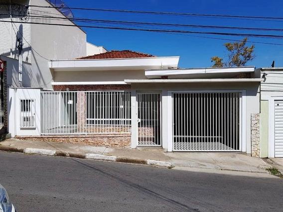 Comercial Para Aluguel, 0 Dormitórios, Centro - Bragança Paulista - 3299