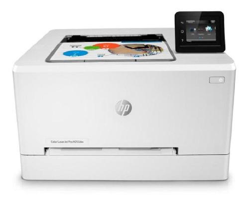 Impresora Hp Color Laserjet Pro M255dw