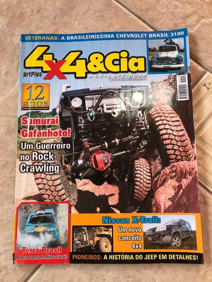 Revista 4x4 E Cia 144 Nissan X-trail Minas Gerais Ceará