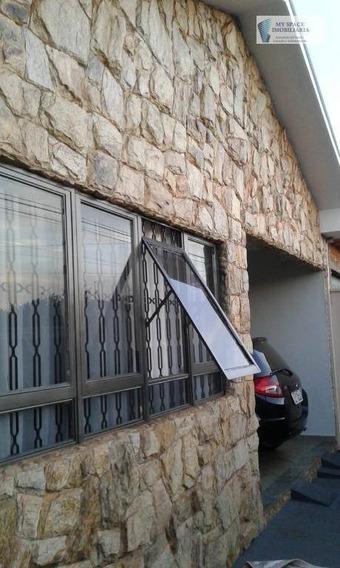 Casa Residencial À Venda, Jardim Palmares, Araraquara. - Ca0171