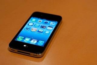 iPhone 4 De 32gb (color Negro En Excelente Estado)
